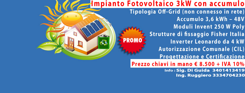 offerta DMSOLARENERGY